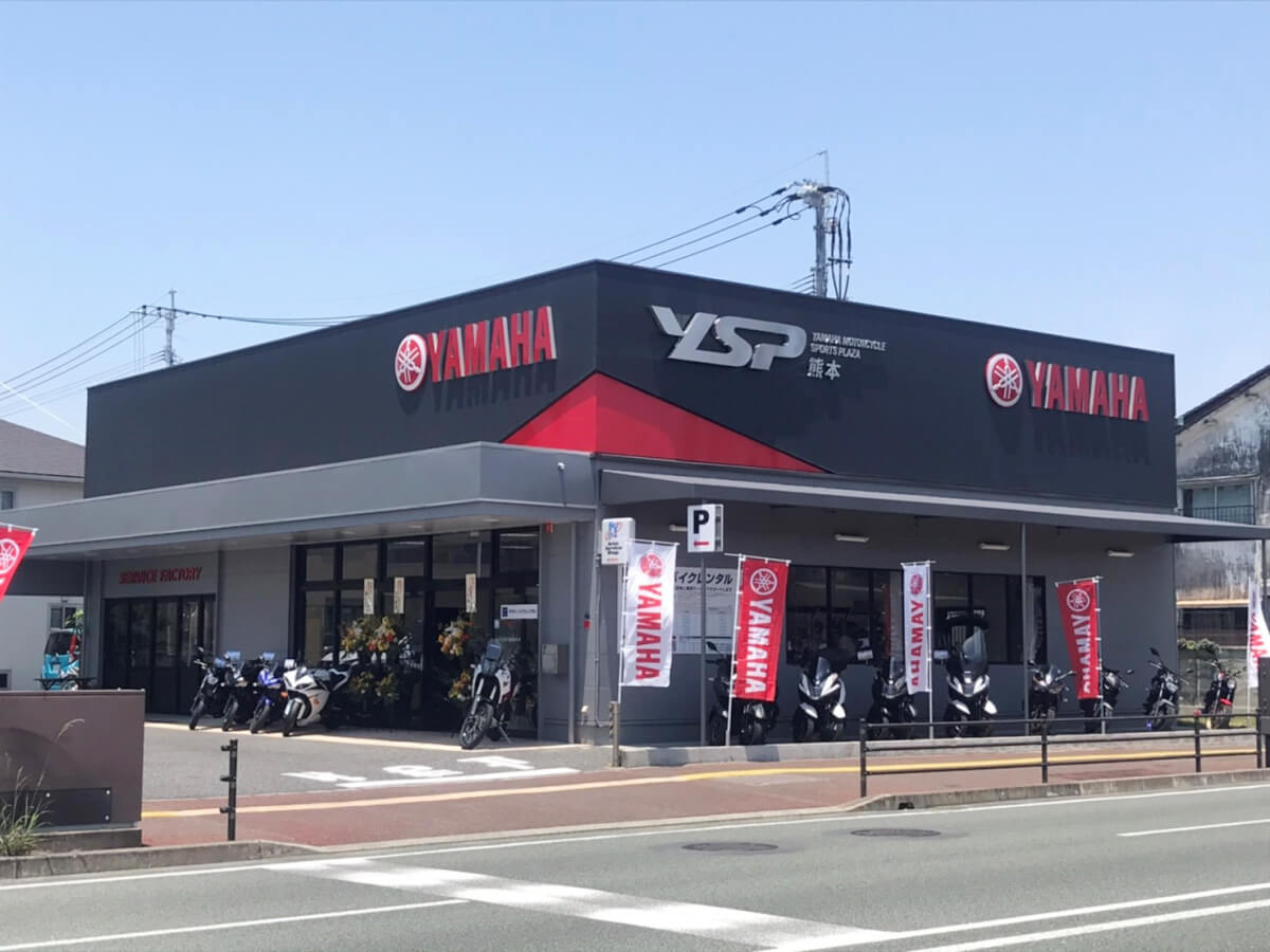 YSP熊本 リニューアルオープン